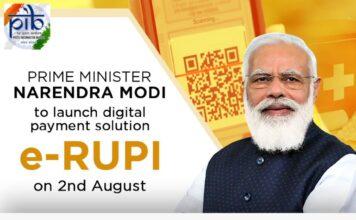 e-RUPI, Narendra Modi